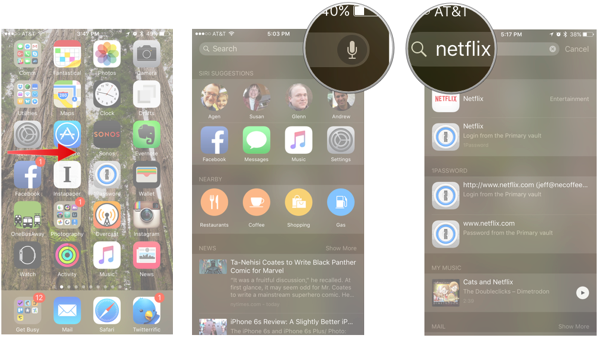Homescreen search screen
